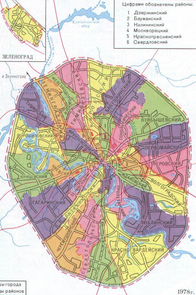 Схема территориального деления Москвы 1978 года.